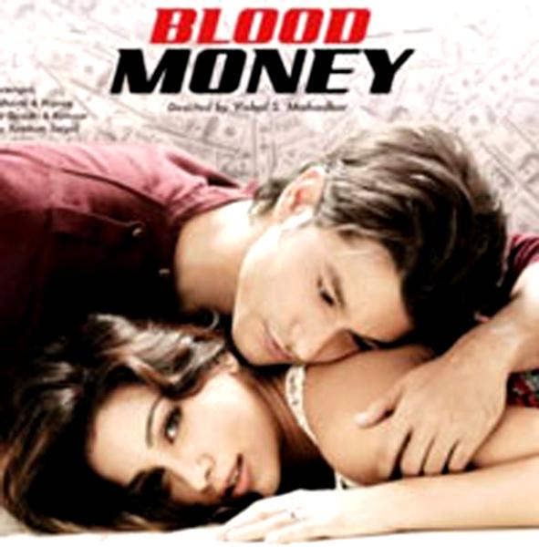 alla vikuntapuram lo movie watch online free